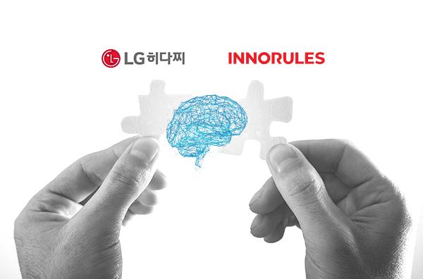 [디지털타임스] LG히다찌·이노룰스 `의기투합`… `AI + BRMS` 솔루션 공동개발