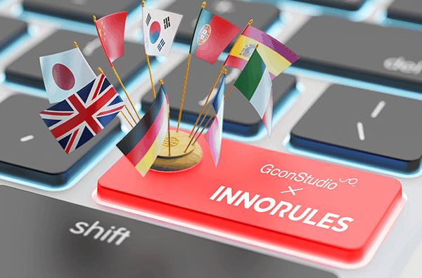 [데일리시큐] 이노룰스, 다국어 데이터 구축으로 글로벌 사업 가속화