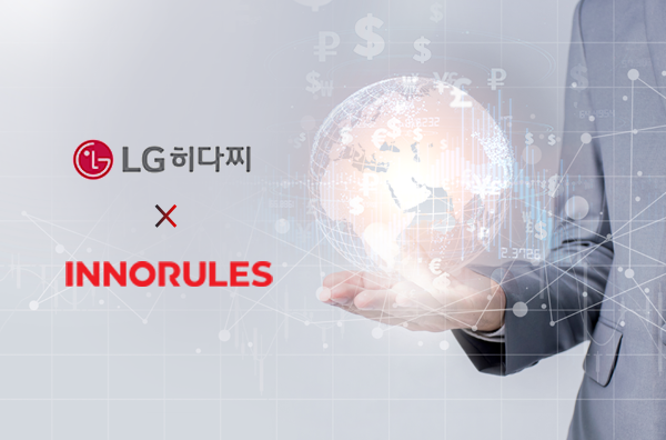 INNORULES joins hands with LG Hitachi to spread the excellence of K-software in Japan